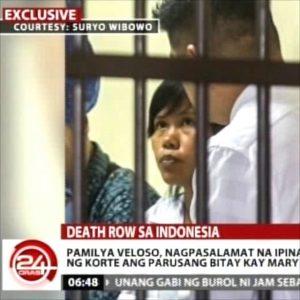 Death Row Indonesia